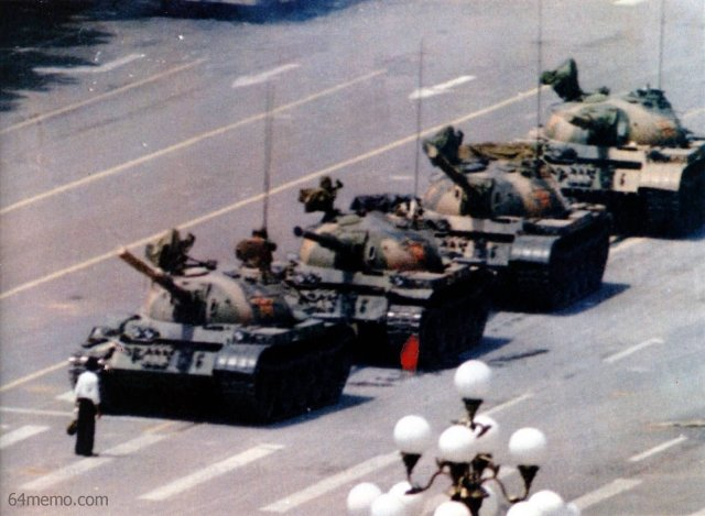 Tiananmen Square 4 June 1989 Attribution Unknown