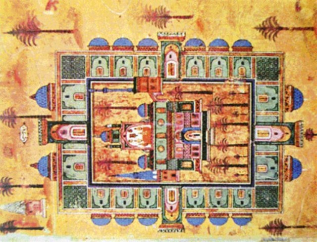Baghdad medieval illuminated manuscript 14thcent