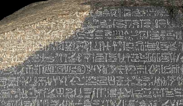 rosetta_stone_hieroglyphs-at-top
