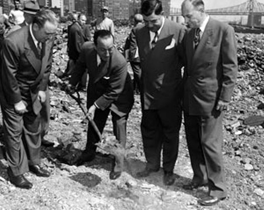 un_groundbreaking_ceremony