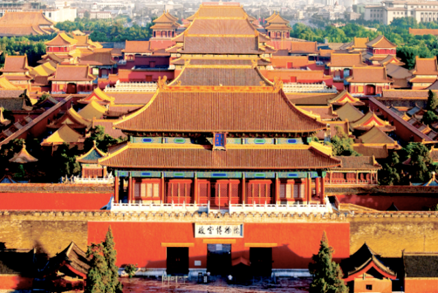 the-forbidden-city-skyview