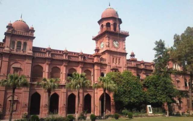 university-of-punjab-lahore