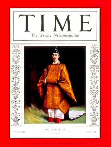 time-magazine-first-color-cover