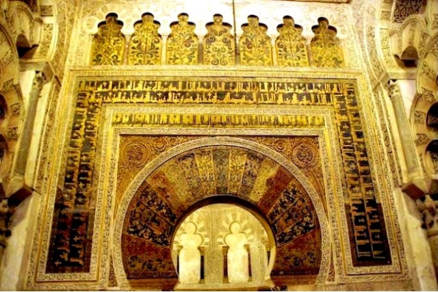 mihrab-of-the-mezquita-cordoba-spain
