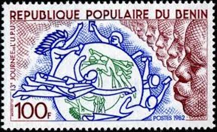 universal-postal-union-benin-stamp