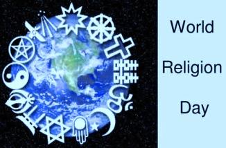 world-religion-day-2017
