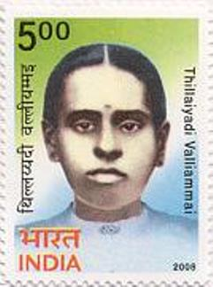 thillaiaadi-valliammai-postage-stamp