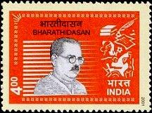 Bharathidasan - 2001 stamp of India